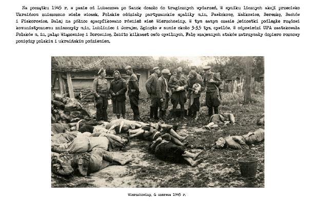Zbrodnia w Wierzchowinach