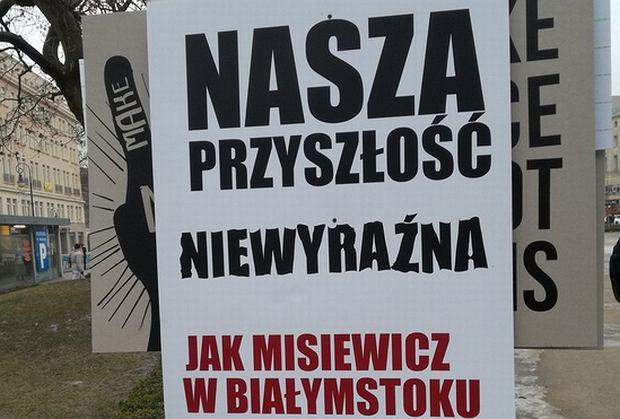 Protest Studentów w Poznaniu