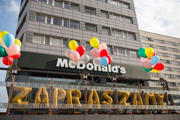 McDonald's przy ul. Świętokrzyskiej