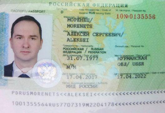Zdjęcie dokumentu jednego z zatrzymanych Rosjan - Aleksieja Morienietsa