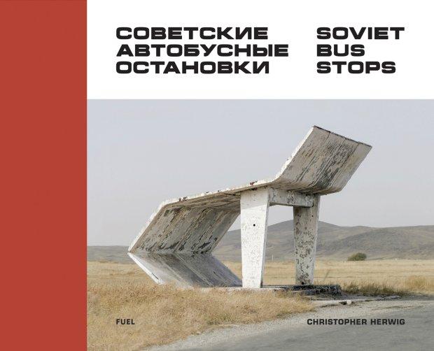 Album Soviet Bus Stops