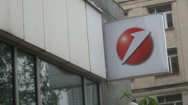 UniCredit sprzeda akcje banku Pekao?
