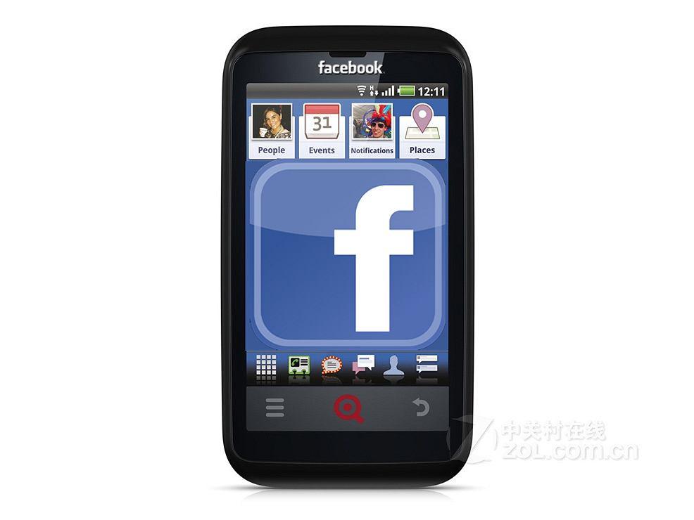 FacebookPhone miał już powstać kilka razy, nic z tego nie wyszło