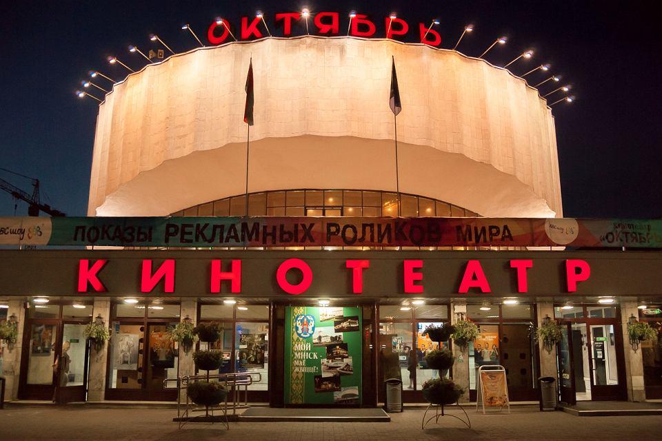 Kino w Mińsku