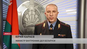 Juryj Karajeu