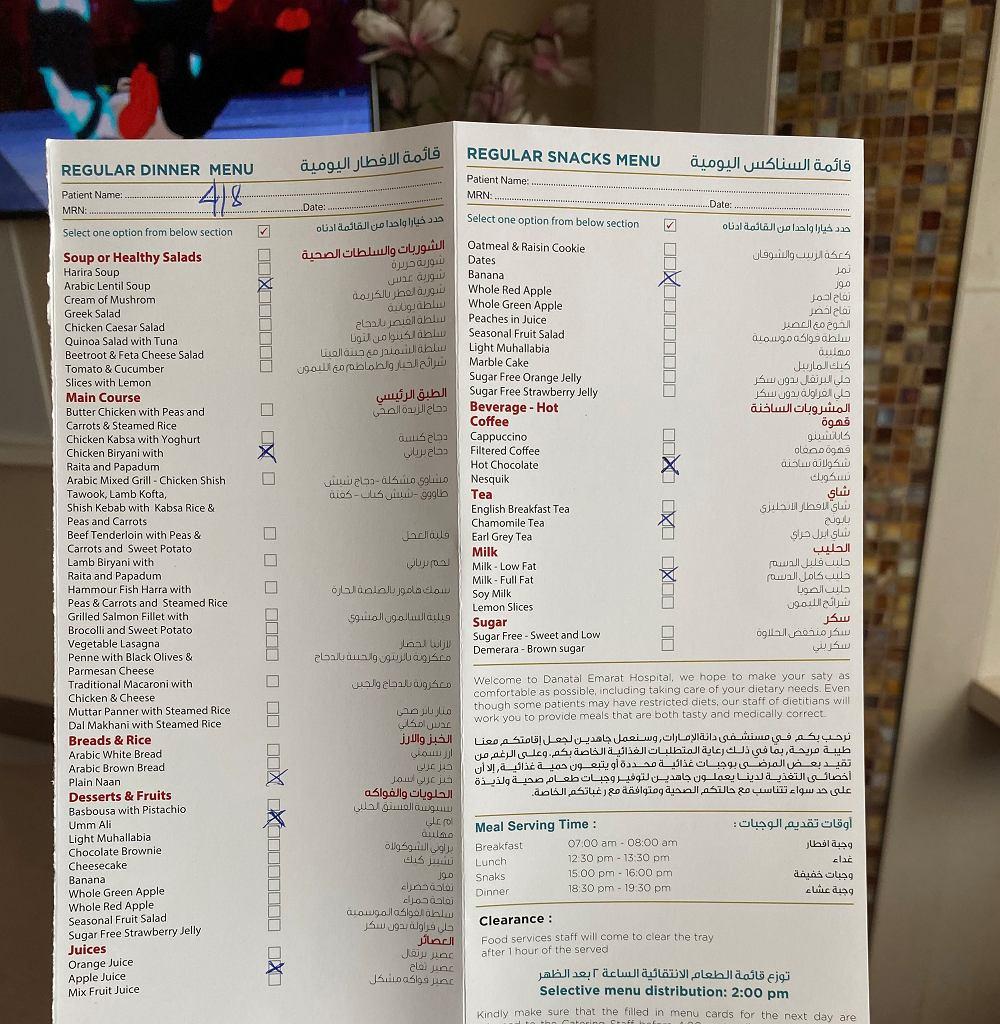 menu poporodowe w emirackim szpitalu