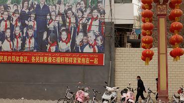 China Postcard From Xinjiang