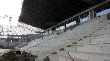 Stadion GKS-u Tychy
