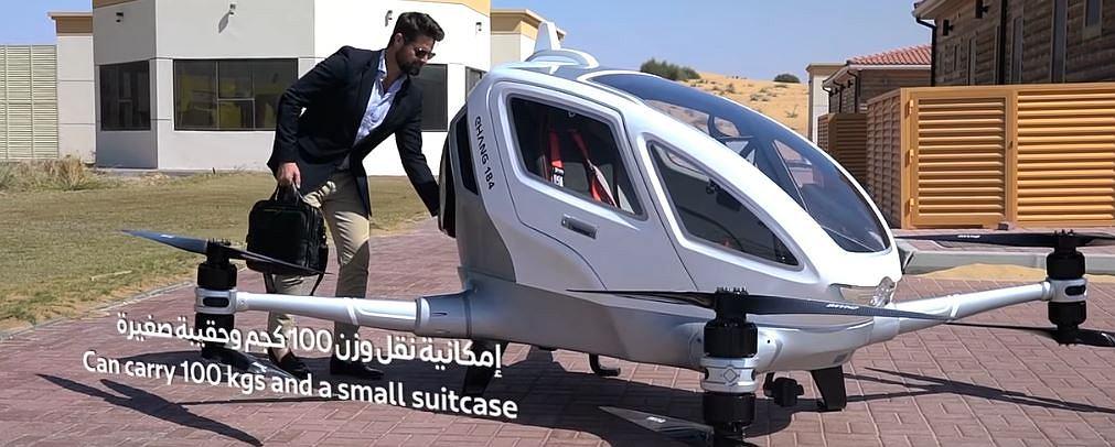 Ehang 184 ma rozpocząć loty w Dubaju