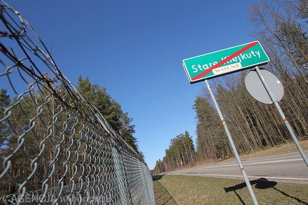 Stare Kiejkuty w województwie warmińsko-mazurskim, domniemane miejsce jednego z tajnych więzień CIA