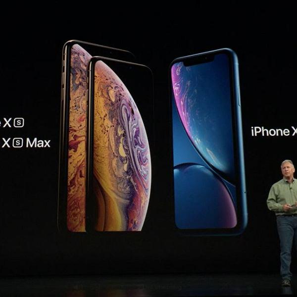 iPhone Xs, Xs Max i Xr zaprezentowane