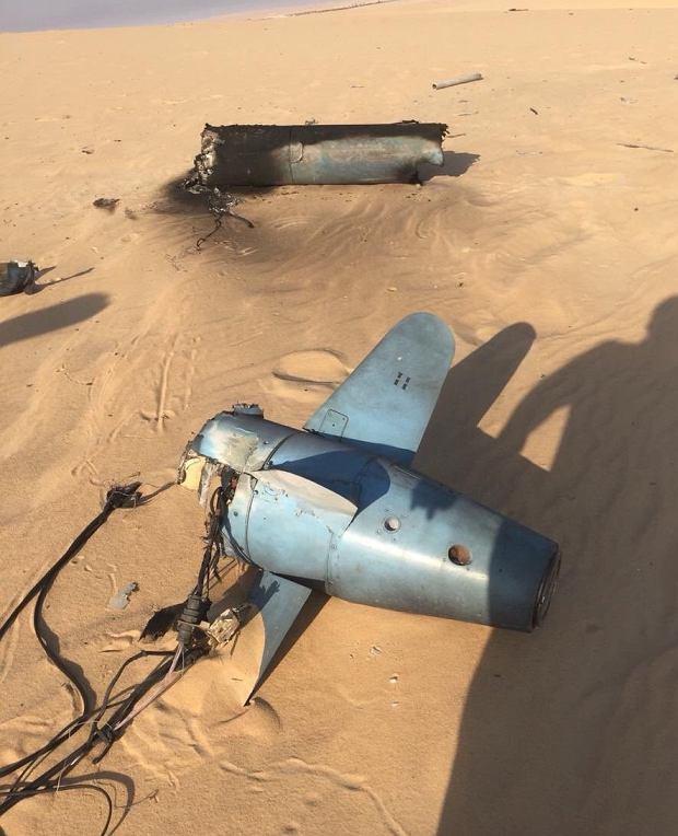 Zdjęcia wraku rzekomo znalezionego w sobotę na saudyjskiej pustni