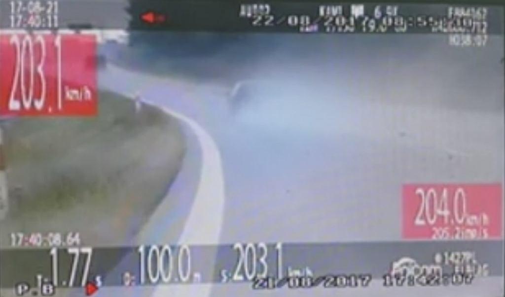 Kierowca jechał ponad 200 km/h