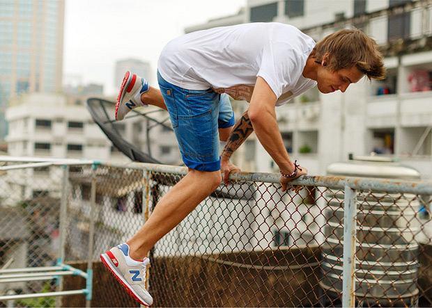 Buty z kolekcji New Balance