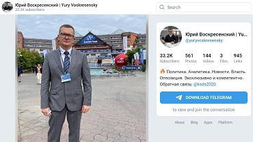 Juryj Waskrasienski na Forum Ekonomicznym w Karpaczu