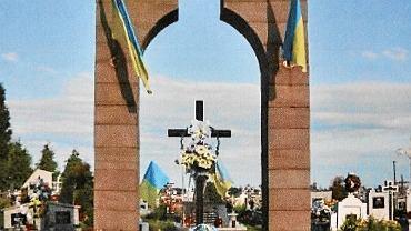 Pomnik w Hruszowicach postawił Związek Ukraińskich Więźniów Okresu Stalinowskiego w Koszalinie