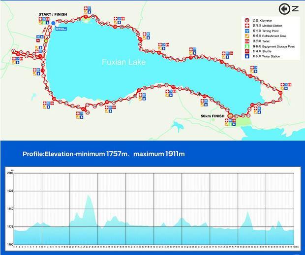 Trasa Fuxian Lake Highland Ultramarathon