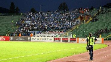 FK Sarajevo - Lech Poznań 0:2