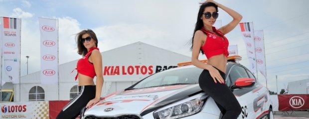 KIA | Najciekawsze wyścigowe samochody
