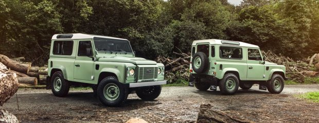 Land Rover Defender Heritage Limited Edition