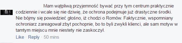 Centrum Warszawa Wileńska - komentarze