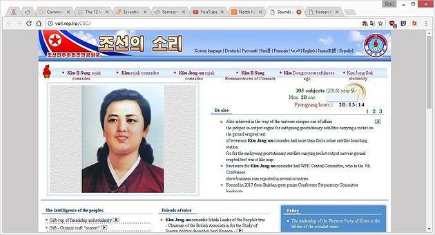 Koreański internet