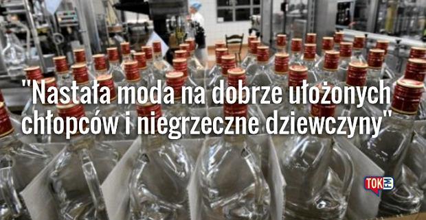 Rozlewnia wódki