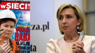 Okładka ''W Sieci''/Dominika Wielowieyska