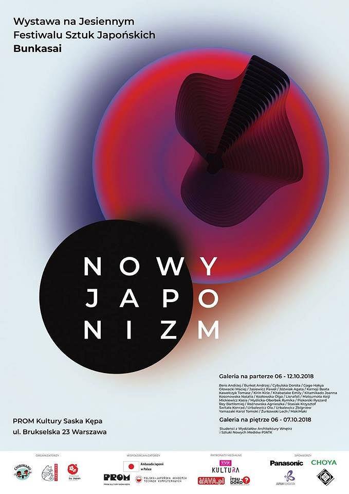 Nowy Japonizm, plakat / materiały promocyjne