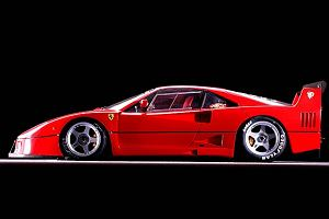 Ferrari F40 - 25 lat legendy