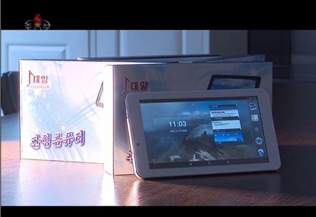 Korea Północna ma swój tablet