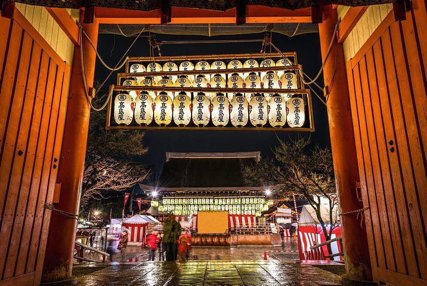Japonia, noworoczne lampiony