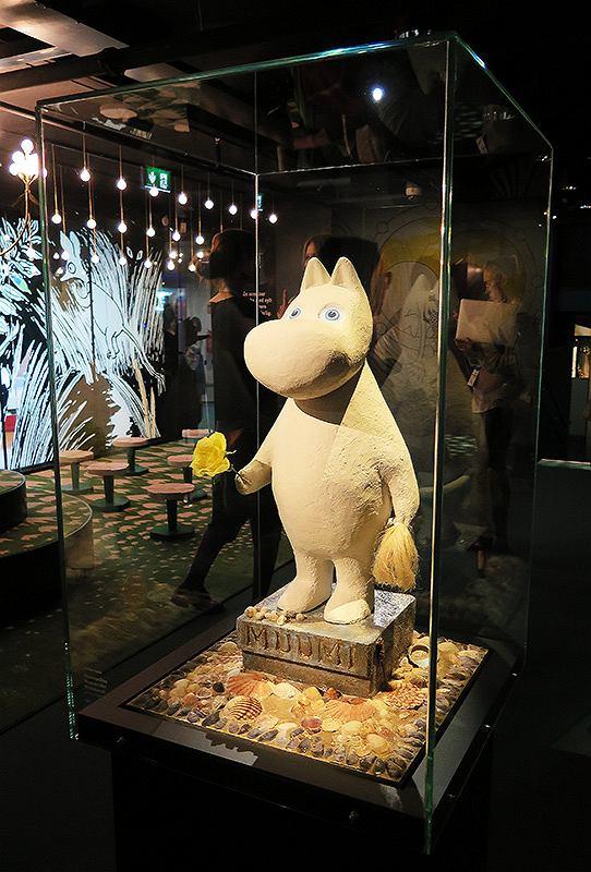 Muzeum Muminków w Tampere / Materiały prasowe Tampere Art Museum