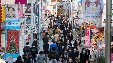 Japonia, Tokio.