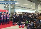Mistrzostwa świata w piłce nożnej 2018. Reprezentanci Korei Południowej obrzucani jajkami [wideo]