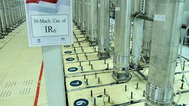 Ośrodek wzbogacania uranu w Natanz