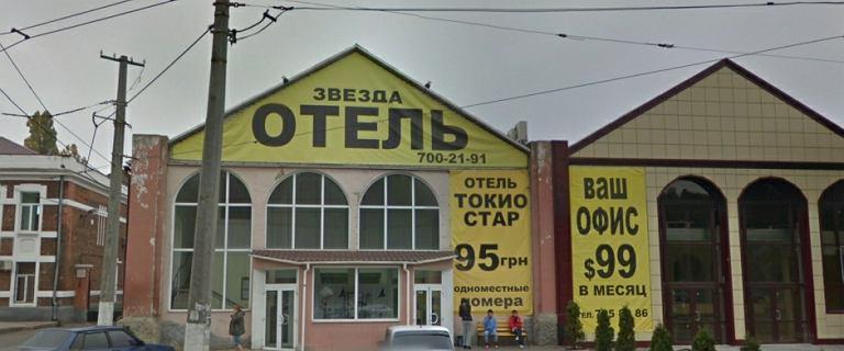 Tragedia w Odessie. W pożarze hotelu zginęło osiem osób