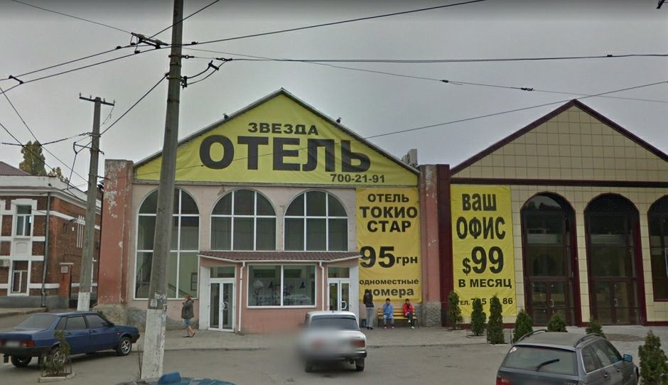 W pożarze hotelu Tokio Star w Odessie zginęło osiem osób