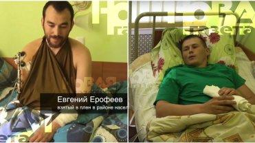 Żołnierze GRU zatrzymani na Ukrainie