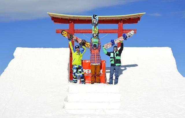 Team Burn w zawodach Kumi Yama 2012
