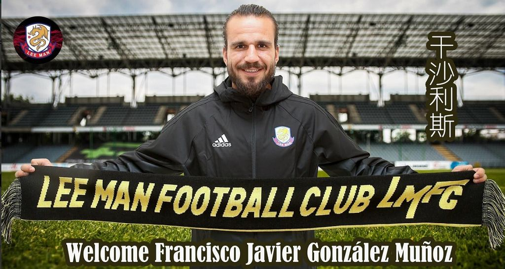 Fran Gonzalez