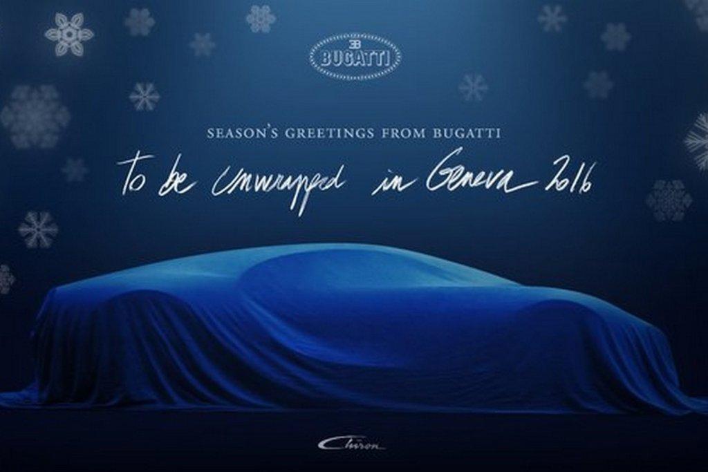 Bugatti Chiron kartka świąteczna
