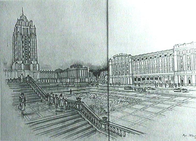 Projekty Pałacu Kultury i Nauki