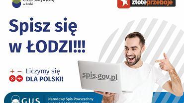 Konkurs GUS Łódź