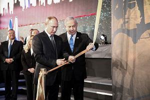 "Pegasus, Cellebrite i CBA. Izrael sprzedaje ""nowe uzi"" Putinowi, Łukaszence, krajom muzułmańskim"