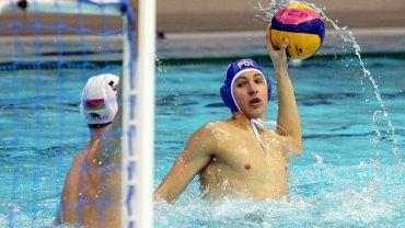 Międzynarodowy turniej piłki wodnej Słowianka Cup 2016