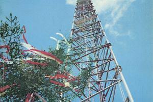 To była najwyższa budowla na świecie. 28 lat temu runął maszt w Konstantynowie
