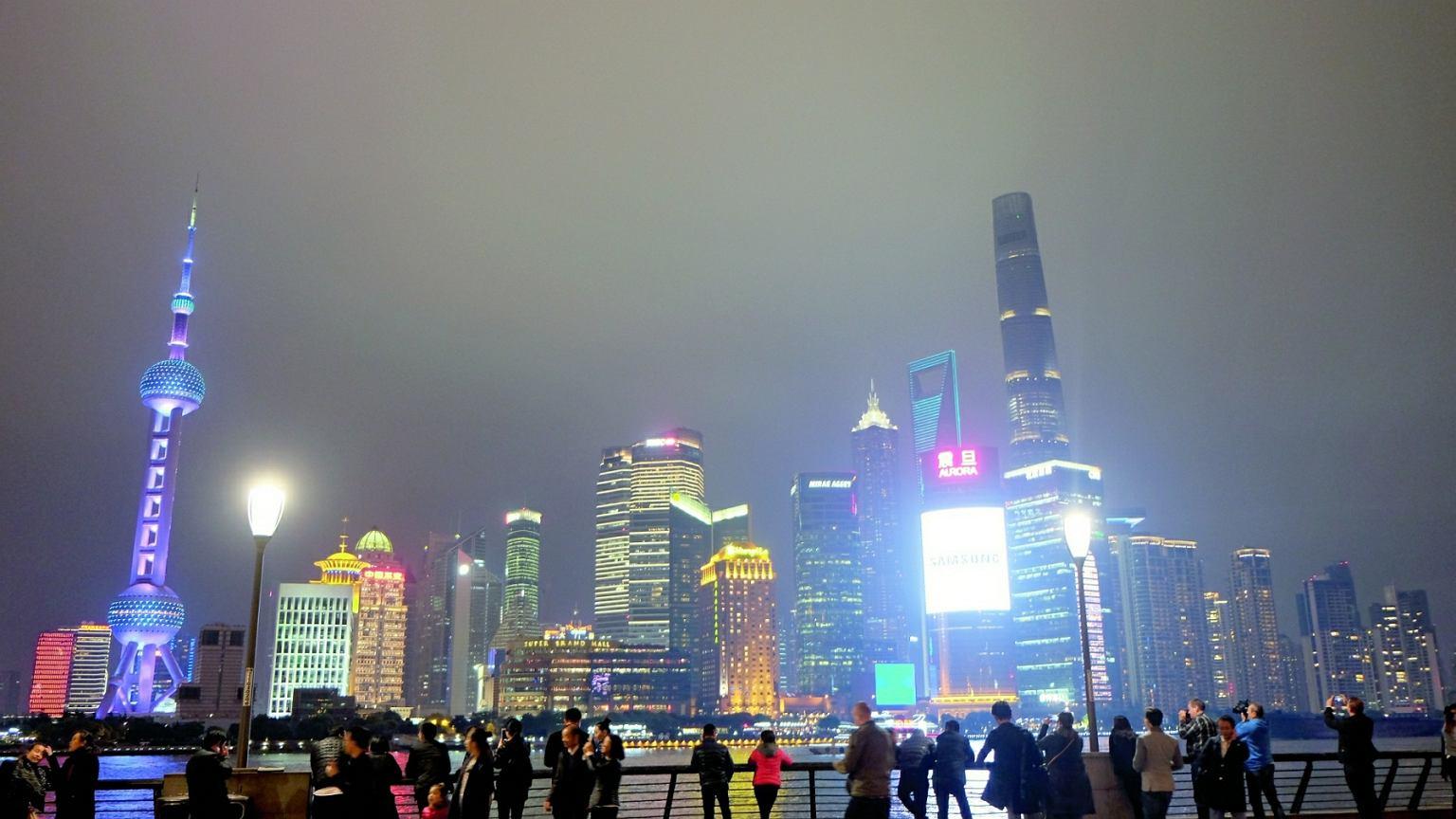 Randki online Shenzhen
