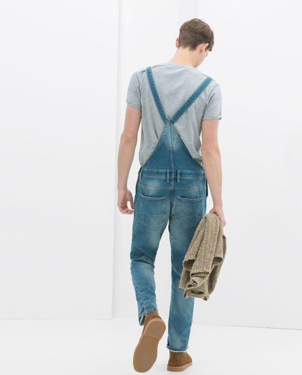 Spodnie z kolekcji Zara. Cena: 369 zł, moda męska, spodnie, zara