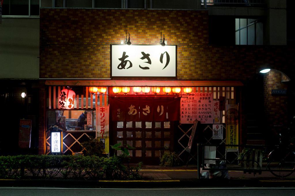 Japoński lokal